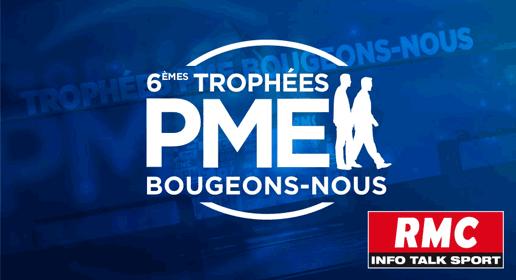 Trophée RMC